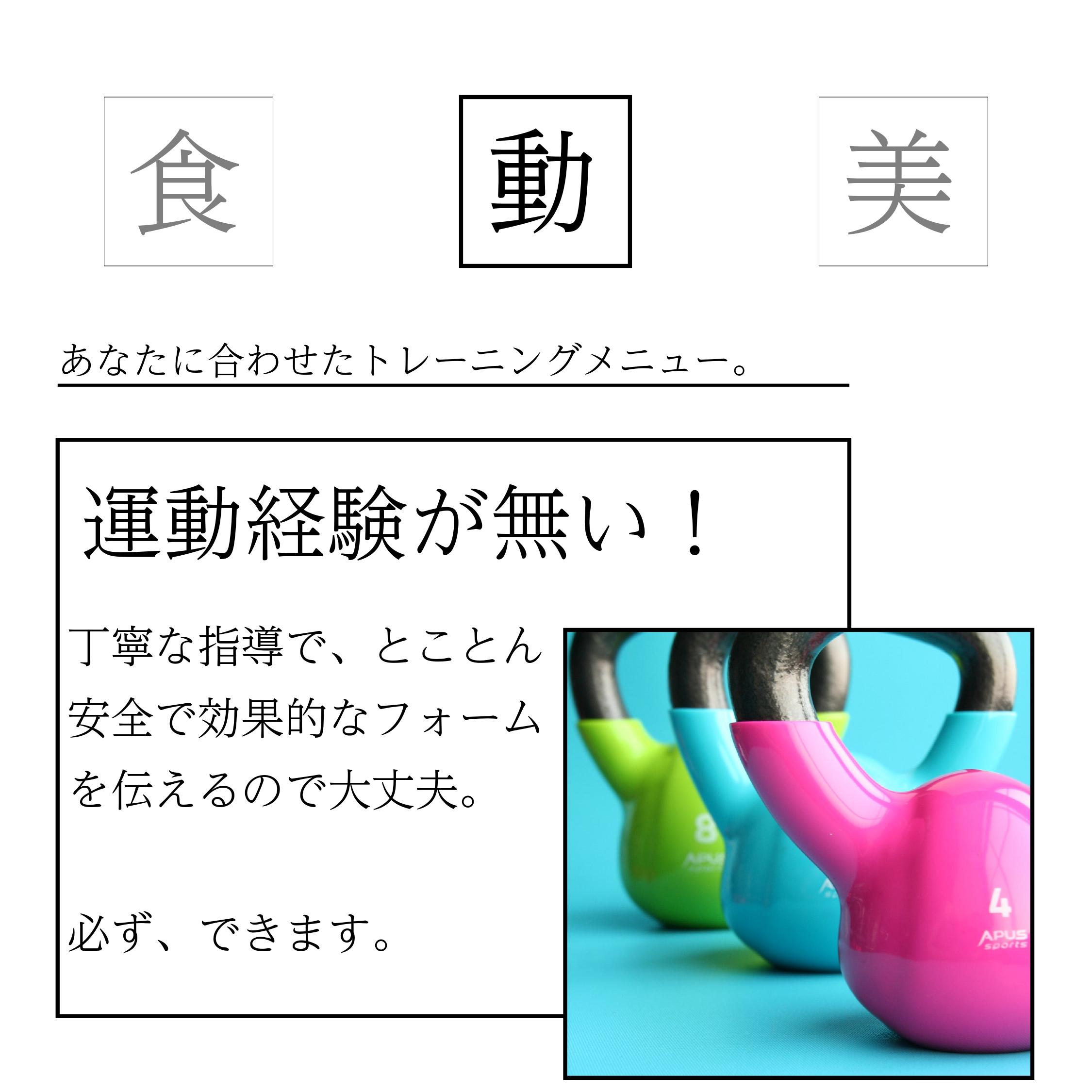 動_page-0001