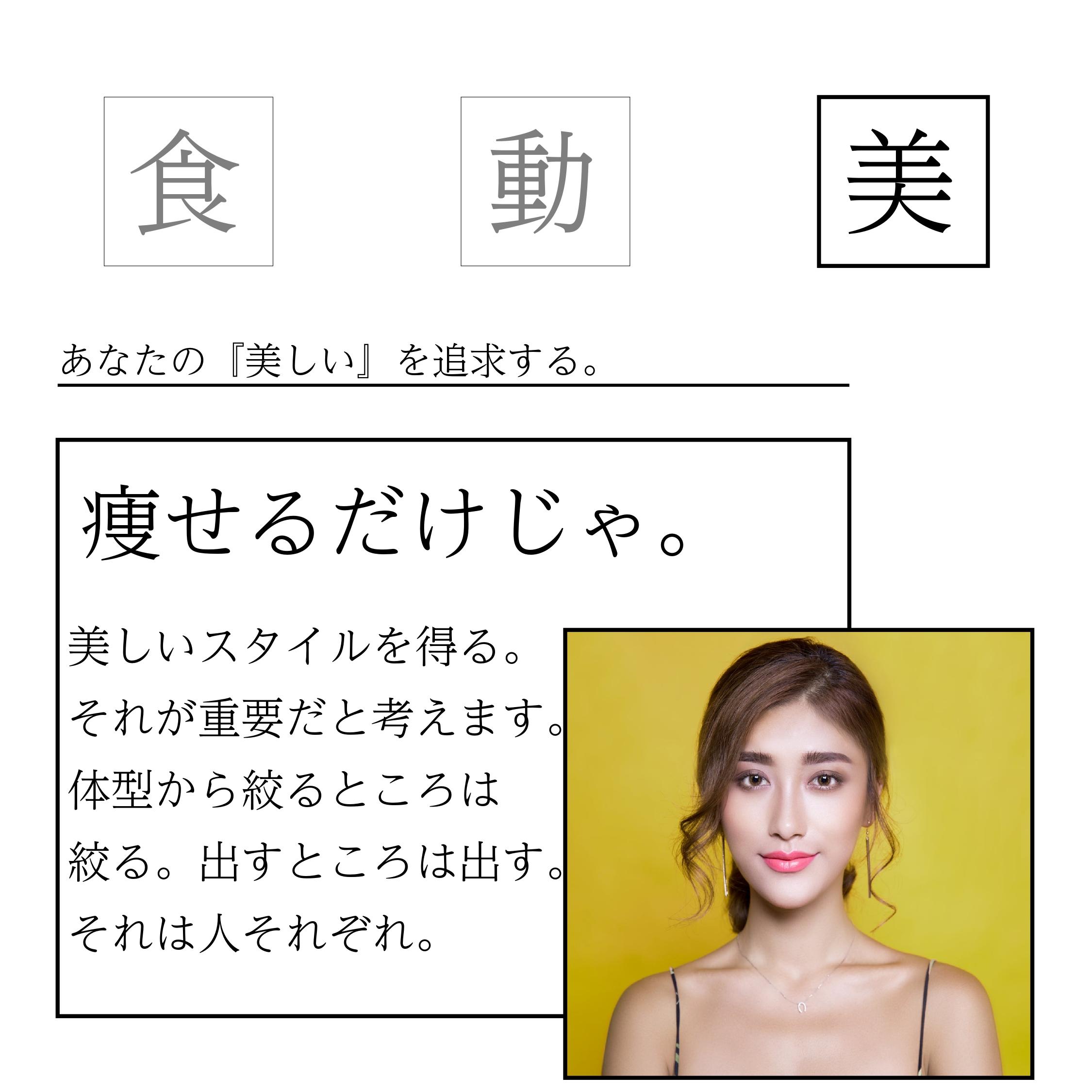 美_page-0001