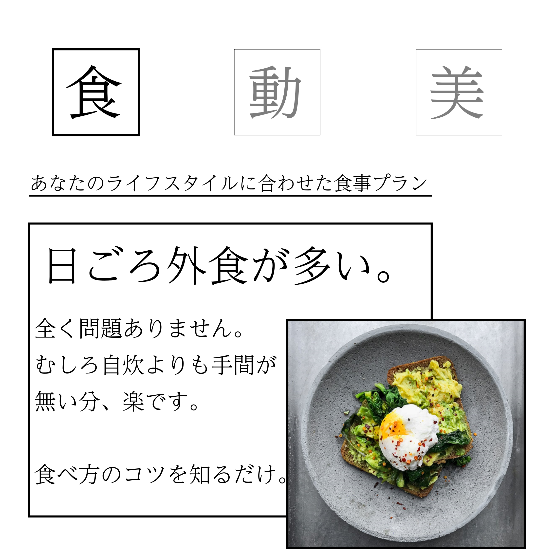 食_page-0001